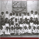 Stanford: Educational Excellence in early 20th Century Iran