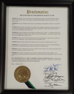Redwood City Proclamation for Bicentenary